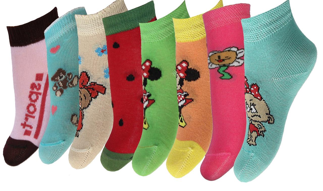 Детские демисезонные носочки МИКСЫ размер 12