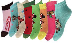 Дитячі демісезонні шкарпетки МІКСИ розмір 12