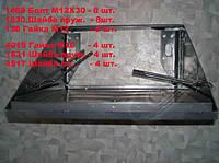 Гнездо АКБ. 5320-3703058