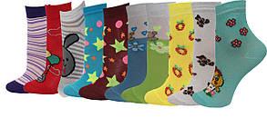Дитячі демісезонні шкарпетки МІКСИ розмір 16
