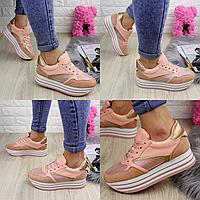 Женские пудровые кроссовки Alice 1077  пресс кожа єко-замша  Размер 39 - 25 см по стельке, обувь женская
