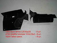 Кронштейн задних фонарей  комплект . 5410-3716018/20