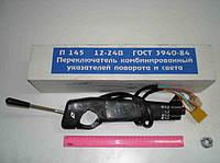 Переключатель  света комбинированный (П145). 5320-3709210