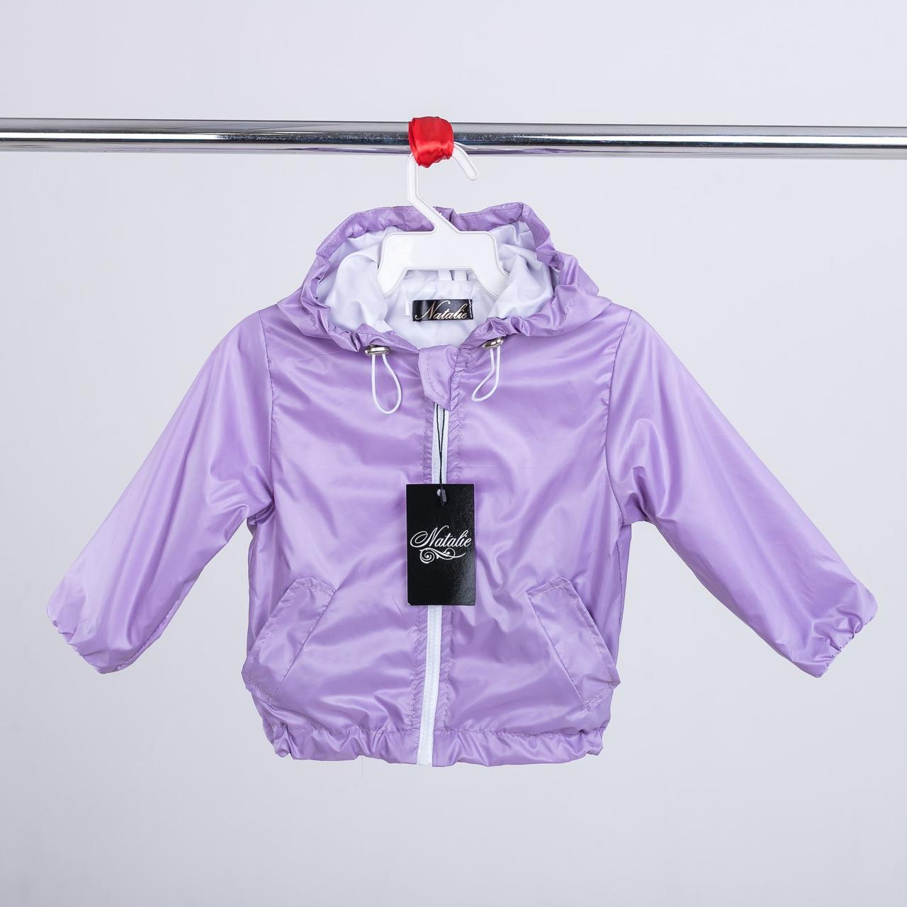 Сиреневая детская ветровка из плащевки для девочки 86-134 р