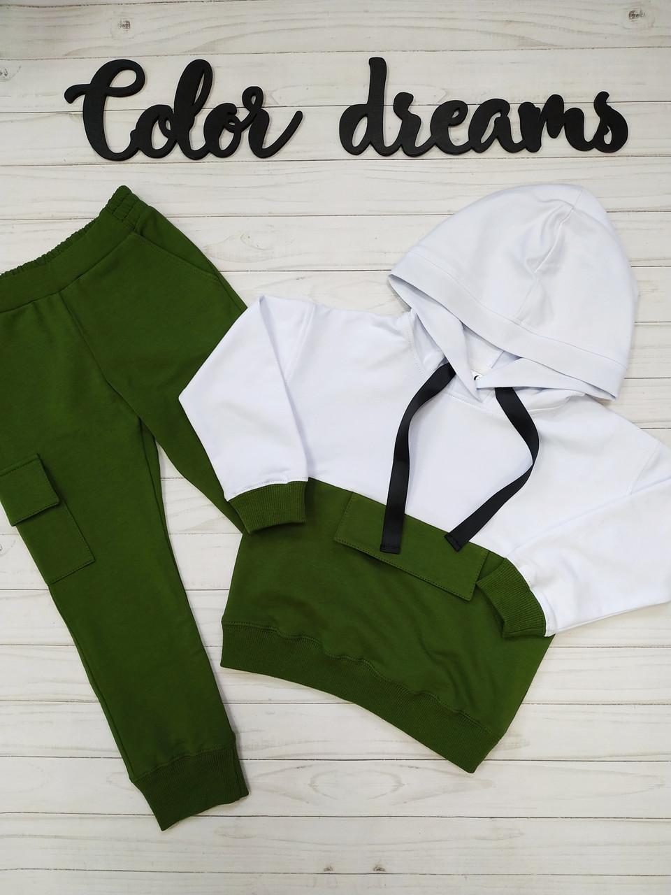 Модный детский костюм Двухнитка Зеленый