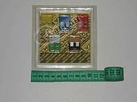Предохранитель  П-образный AVAR (комплект 8шт.).