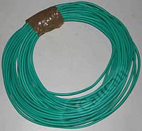 Провод электрический  ПВ-3 1,5 зеленый.