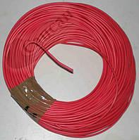 Провод электрический  ПВ-3 1,5 красный.