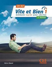 Vite et bien 2è édition 1 Livre avec CD audio - Cle International / Учебник с диском