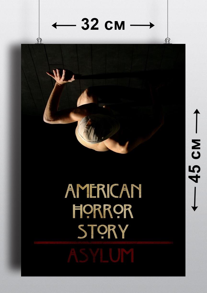 Плакат А3, Американская История Ужасов 1