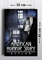 Плакат А3, Американская История Ужасов 2