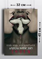 Плакат А3, Американская История Ужасов 3