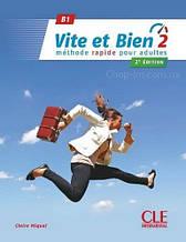 Vite et bien 2è édition 2 Livre avec CD audio - Cle International / Учебник с диском