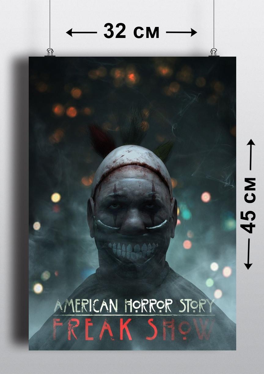 Плакат А3, Американская История Ужасов 6