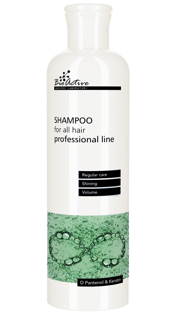 Шампунь для всех типов волос, 250 мл