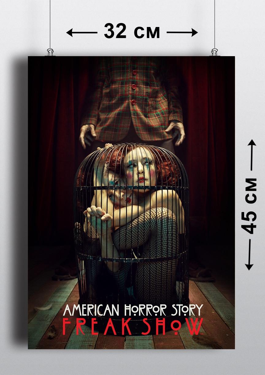 Плакат А3, Американская История Ужасов 14
