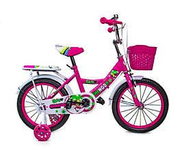 """+ Подарок Велосипед 16 """"SHENGDA"""" Pink T18, Ручной и Дисковый Тормоз"""