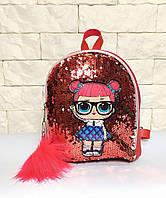 Детский рюкзак  ЛОЛ   с двусторонними паетками светящийся  красный