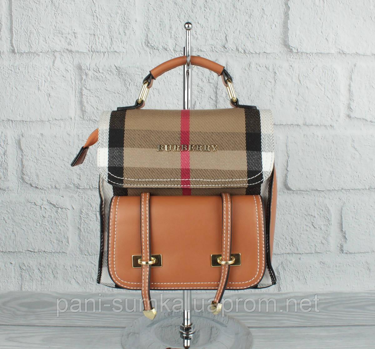 Стильный мини рюкзак-сумка Burb. 86122 в клетку коричневый