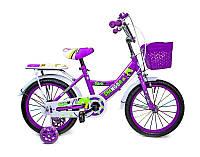 """+ Подарок Велосипед 16 """"SHENGDA"""" Violet T18, Ручной и Дисковый Тормоз"""