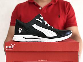 Кожаные кроссовки Puma, черно белые, фото 2
