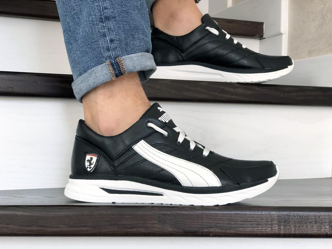 Кожаные кроссовки Puma, черно белые