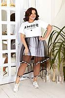 """Стильное комбинированное платье-мини """"AMOUR"""" с юбкой из сетки (2 цвета)"""