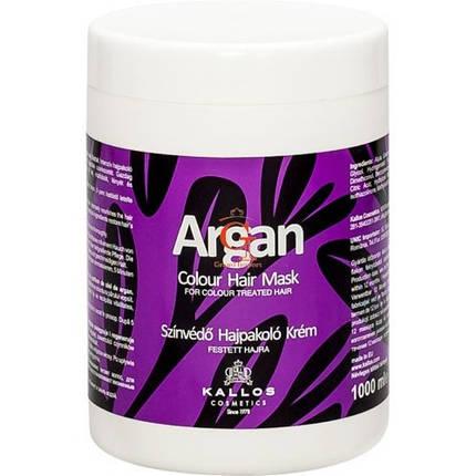 Маска для фарбованого волосся Kallos Argan color hair mask 1000 мл, фото 2