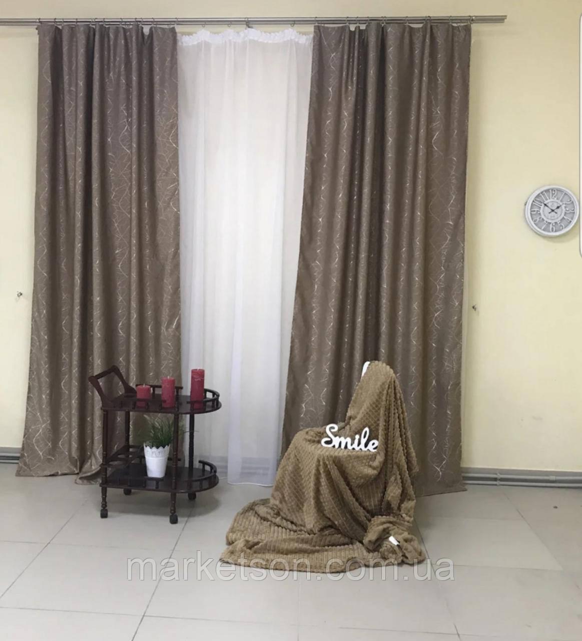 Готовые плотные шторы для спальни или гостинной 1,5х2,7