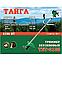 Бензокоса Тайга ТБТ-6100 (2 ножа 1 котушка)