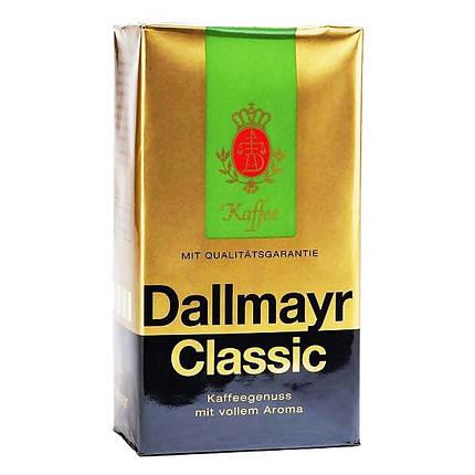 Кава мелена Dallmayr Classic 100% arabica 500 г, фото 2