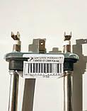 Тэн для стиральной машины l=250mm P= 1950W 01.068 Kawai код товара: 7451, фото 2