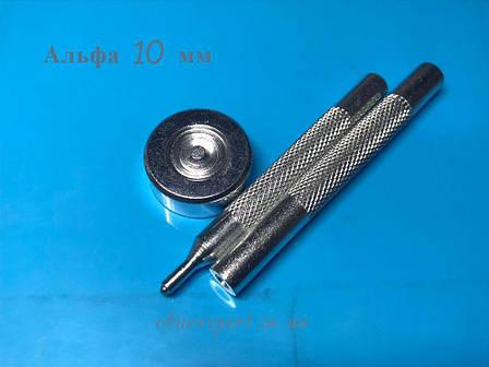 Насадка ручная с универсальной шайбой под кнопку Альфа 10 мм, фото 2