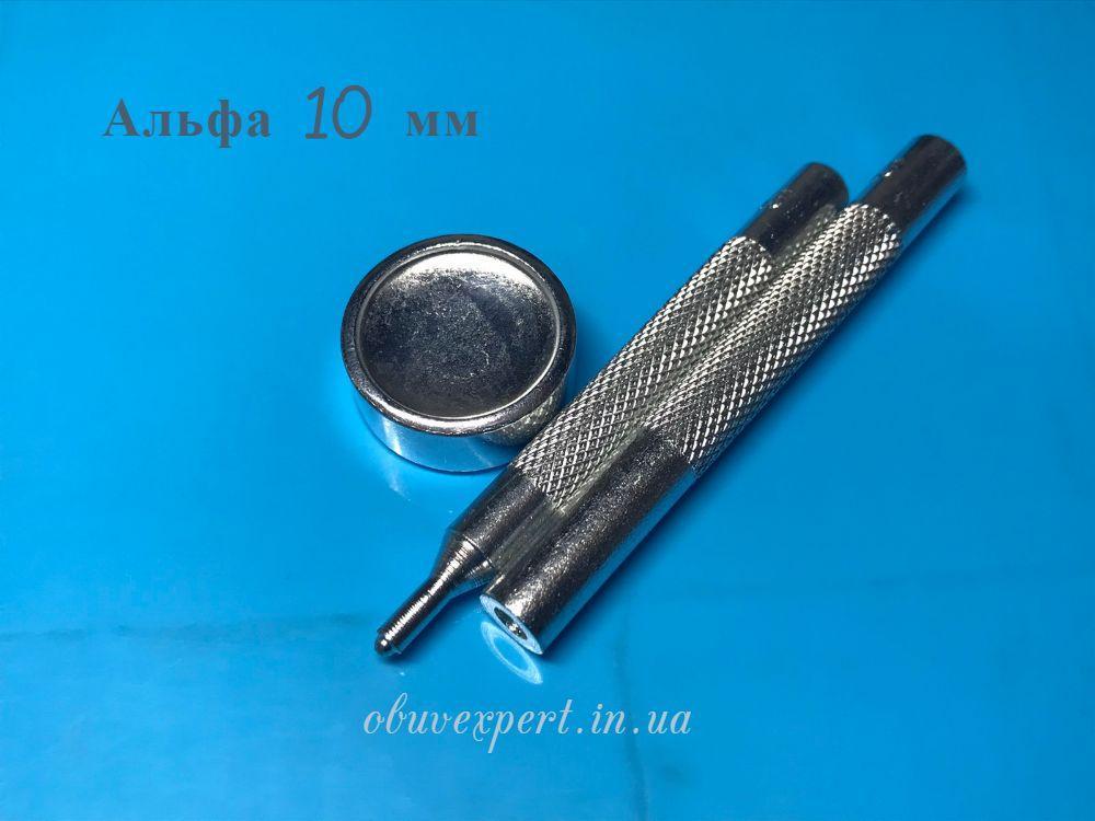Насадка ручная с универсальной шайбой под кнопку Альфа 10 мм