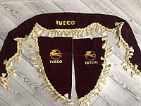 Шторы в кабину Iveco лобового и боковых стекол  (3 шт) малый комплект