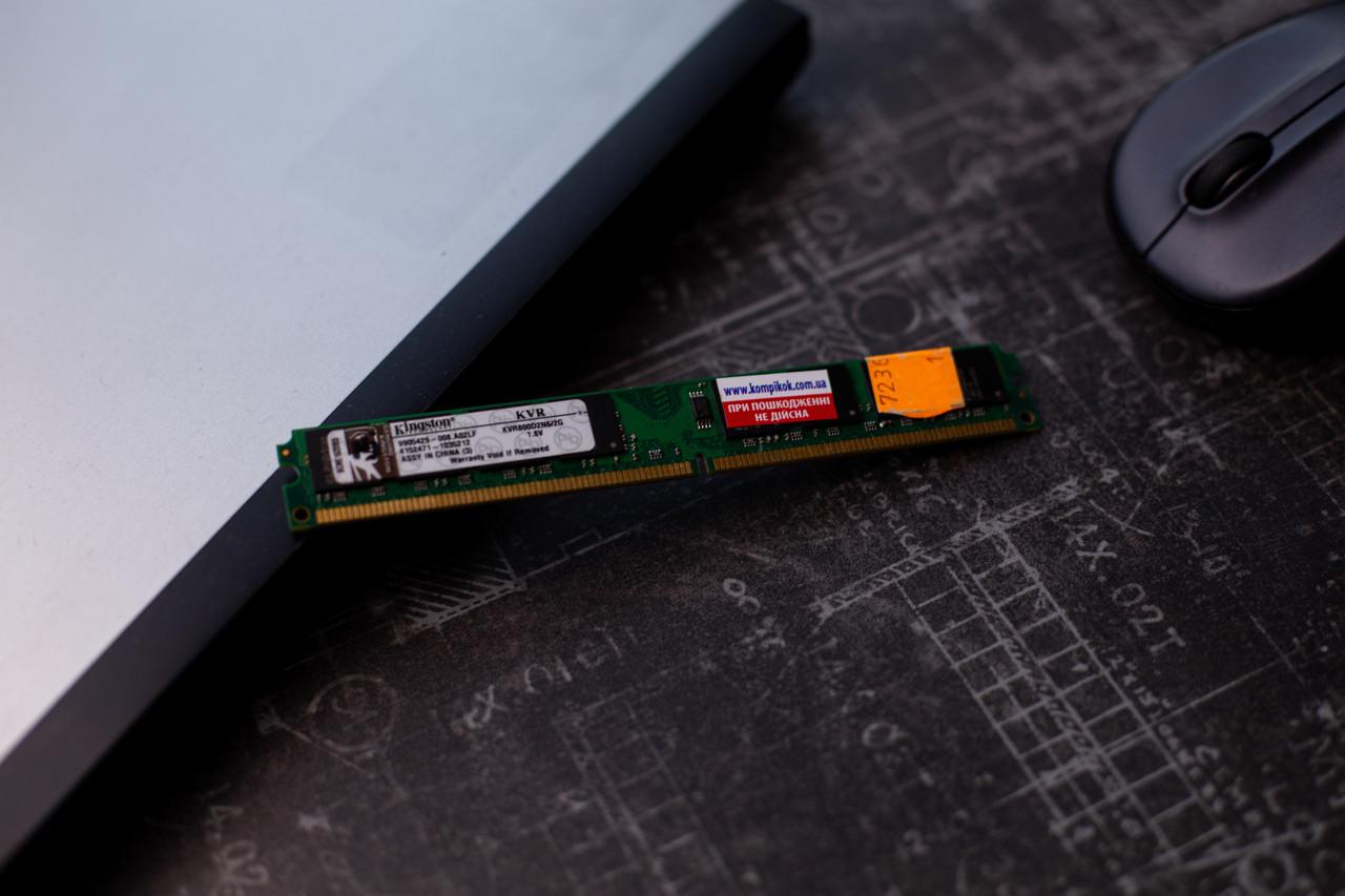 Оперативная память, ОЗУ, RAM, DDR2, 2 Гб, 533, 667, 800 МГц