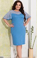 Платье голубое розовое,платья больших размеров,платья батальные большие,платья макси большие,платье мятное син