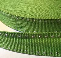 Тесьма сумочная 2 см. 50 м . люрикс салат (турция)