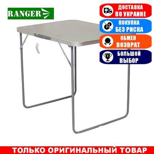 Стіл туристичний складаний Ranger RA 1104, монолітна стільниця; 69х80х60см. Складаний стіл Ренжер RA 1104.