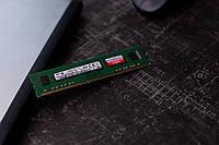 Оперативна пам'ять ОЗП, RAM, DDR3, 8 Гб, 1333, 1600 МГц, фото 1