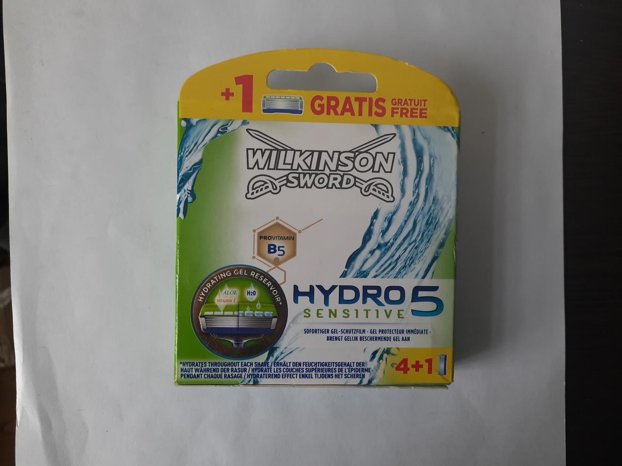 Кассеты Schick Wilkinson Sword  Hydro 5 Sensitive 4+1 шт. (Шик гидро 5 сенсетив)