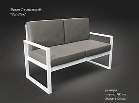 Набор кресло + диван 2-х местный Час Пик TM Tenero, фото 2