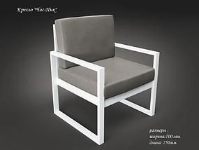 Набор кресло + диван 2-х местный Час Пик TM Tenero, фото 3
