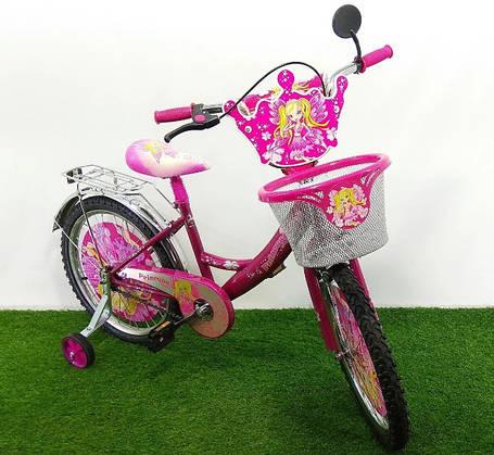 """Дитячий велосипед Принцеса 18"""" рожевий, фото 2"""