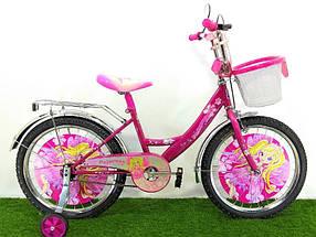 """Детский велосипед Принцесса 18"""" розовый"""
