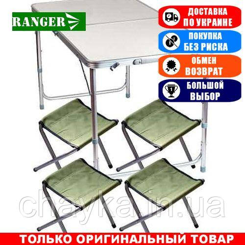 Стол туристический складной +4 табурета Ranger RA 1106, складная столешница; 55/62/70х120х60см. Складной стол Ренжер RA 1106.