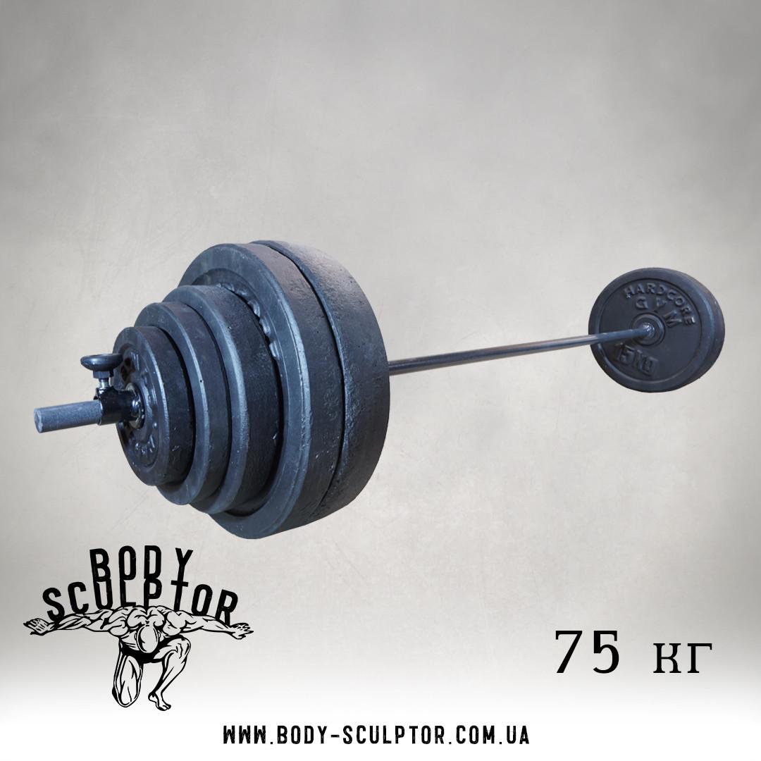 Штанга 1,8 м | 75 кг