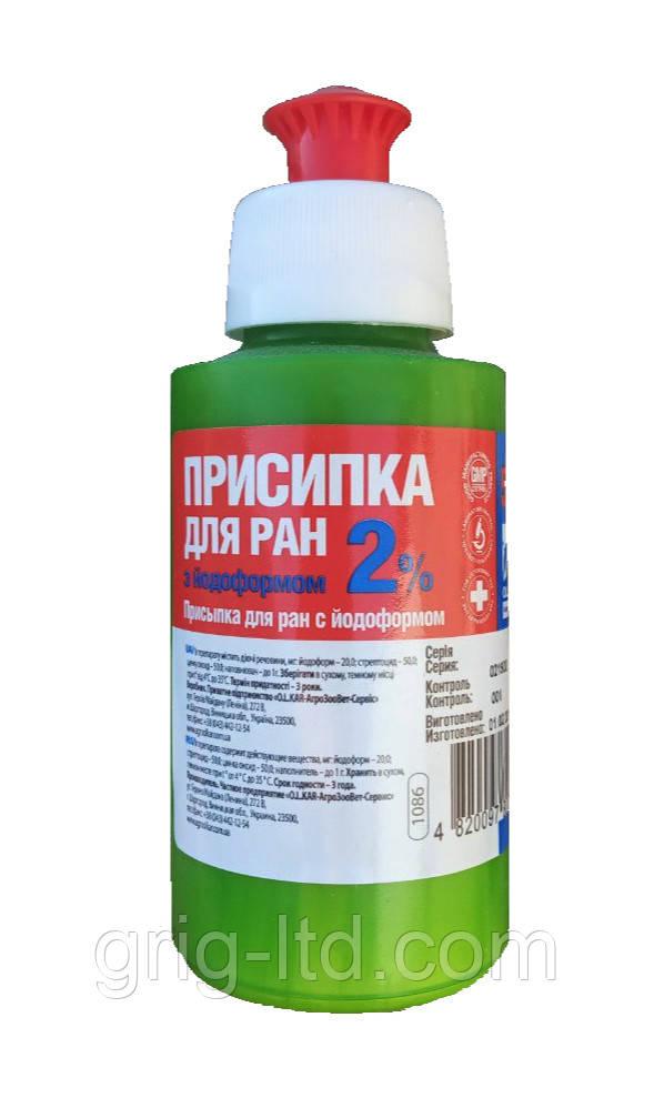 Присипка йодоформная 2 %, 50 гр
