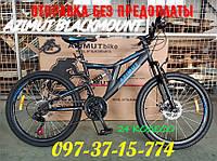 ✅ Горный Подростковый Велосипед Azimut Blackmount 24 D+ ЧЕРНО-СИНИЙ