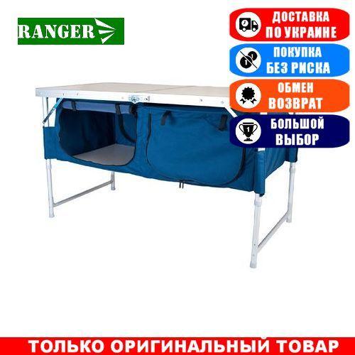 Стол туристический складной с тумбой Ranger RA 1103, складная столешница; 53/69х120х60см. Складной стол Ренжер RA 1103.